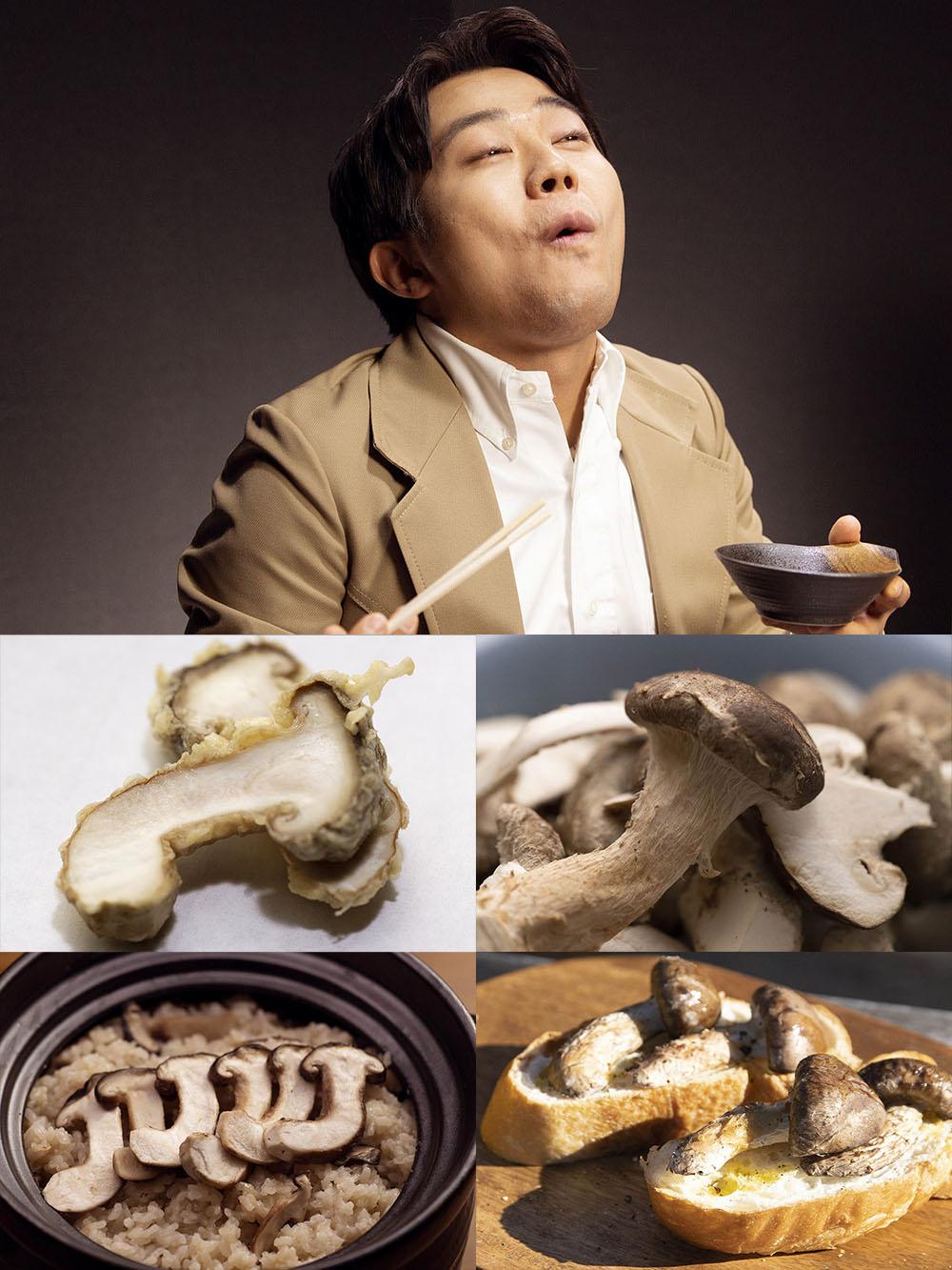 松太郎の天ぷらを食べてみた